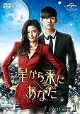 �����痈�����Ȃ� DVD SET1