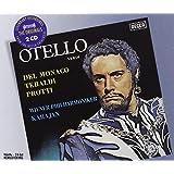 The Originals - Othello (Gesamtaufnahme)