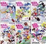 ななみまっしぐら コミック 全6巻完結セット (まんがタイムコミックス)