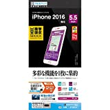 ラスタバナナ iPhone 7 Plus 衝撃吸収フルスペックフィルム  JF752IP7B
