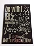 B'z ファンクラブ 会報 be with! 2013年 99 号