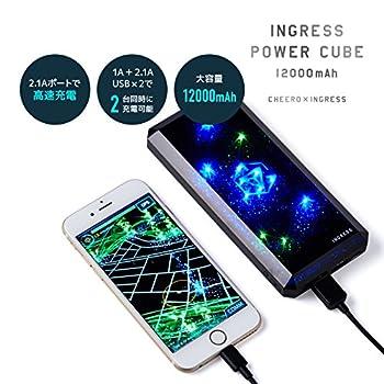 {イングレス公式} cheero Ingress Power Cube 12000mAh 大容量 モバイルバッテリー