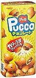 明治 プッカチョコレート 43g×10個