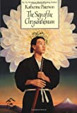 The Sign of the Chrysanthemum (Harper Trophy Book)