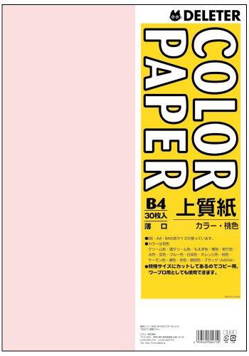 カラーペーパーB4薄口 30枚 桃