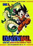Dragon Ball - Box 3 DVD en castellano - España