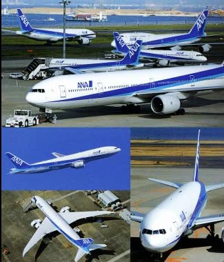 ANA旅客機まるごと大百科 (サイエンス・アイ ピクチャー・ブック)