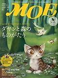 MOE (モエ) 2010年 07月号 [雑誌]