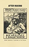 After Makhno: The Anarchist Underground in the Ukraine in the 1920s and 1930s: Outlines of History and the Story of a Leaflet and the Fate of the Anarchist ... to Totalitarianism) (Anarchist Sources)