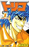 トリコ 1 (1) (ジャンプコミックス)