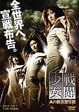 ��Ʈ���� ���Ŵ�������� [DVD]