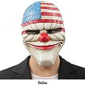 payday2 マスク payday2 マスク コスプレ ペイデイ2 マスク ダラス マスク ウルフ マスク コスプレ チェインズ Payday 2 Mask Dallas お面 キャラクター アニメ ガイム セット ヒーロー ドキンちゃん