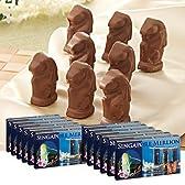 シンガポールお土産 マーライオン アーモンドチョコレート 12箱セット