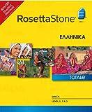 Rosetta Stone Greek Level 1-3 Set - Student Price (PC) [Download]