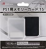 PS1用 メモリーカード15 ケース付き アンサー ANS-P062