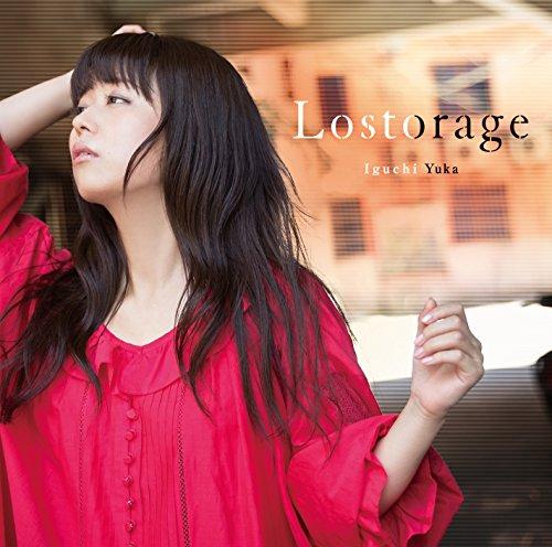 Lostorage<通常盤>(TVアニメ「Lostorage incited WIXOSS」オープニングテーマ)WIXOSS」オープニングテーマ)