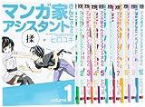 アニメ「マンガ家さんとアシスタントさんと」14年春放送決定