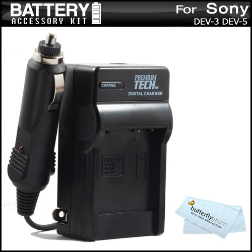 Battery Charger Kit For Sony Dev-3, Sony Dev-5 Digital Recording Binoculars Includes Ac/Dc 110/220 Rapid Travel Charger For Sony Np-Fv70 Battery + Microfiber Cloth