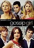 Gossip Girl - Saison 1, partie 1 (dvd)