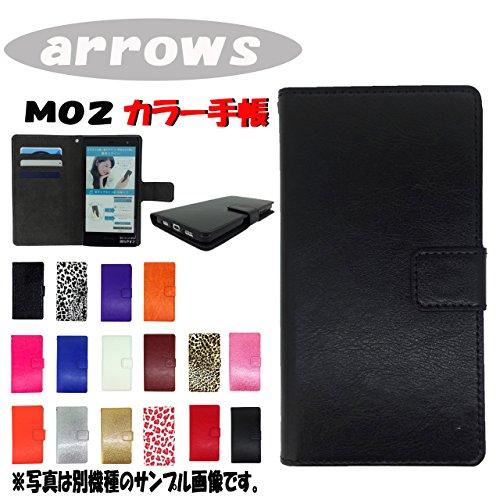arrows M02/RM02 用 上質PUレザー手帳ケース
