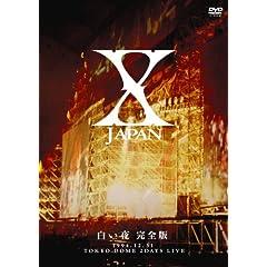 X-JAPAN ������ ���S�� [DVD]