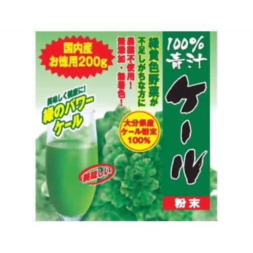 100% Japan Made AOJIRU | Kale Powder | 200g [Japanese Import] managing projects made simple