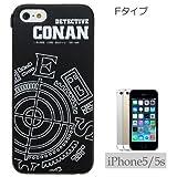 少年サンデー 探偵 素敵 名探偵コナン iPhone5s 5ハードジャケット アニメキャラクターアイフォン5sケース 【F 】
