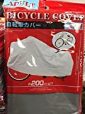 Bicycle Bike Cover - Easy to Mount, Waterproof Cover - By Daiso Japan