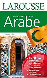"""Afficher """"Dictionnaire poche arabe / français-arabe"""""""