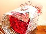 【フラワーギフト】 深紅のバラの花束20本 結婚祝い 結婚記念日 還暦祝い 誕生日プレゼント