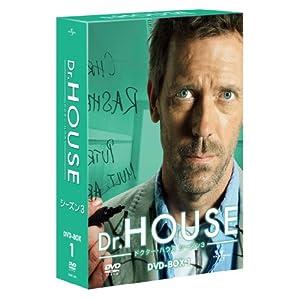 最近ハマってるTV:Dr.HOUSE(一旦放送終了しちゃいましたが;)