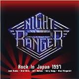 ロック・イン・ジャパン1997