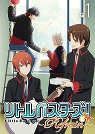 リトルバスターズ! ~Refrain~1 (初回生産限定版) (BDゲーム「西園美魚密室殺人事件?」付き) [DVD]