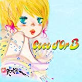 Coco d'Or 3 (DVD付)