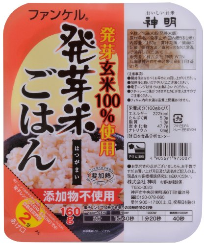 Shinmei fancl sprouting rice rice (160 g x 1 P x 24 pieces)