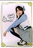 【トレーディングカード】《AKB48 トレーディングコレクション Part2》 入山杏奈 ノーマルキラカード サイン入り akb482-r047 トレカ