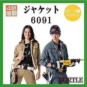 (バートル) BURTLE 男女兼用 ジャケット 作業服 6091 SSサイズ ネイビー 6091-3