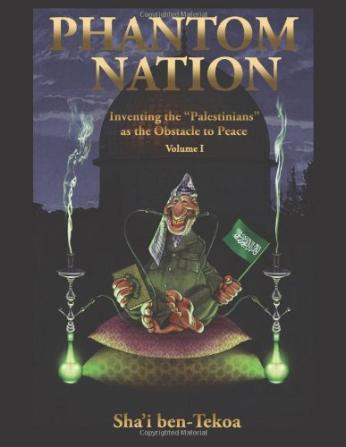 the palestinian question essay An essay or paper on israeli-palestinian conflict the past two centuries have been plagued with conflicts arising from groups of people identifying themselves as nation, with unalienable rights to govern themselves.