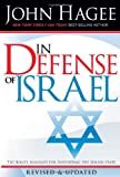 img - for In Defense of Israel, Revised Edition book / textbook / text book