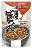 モランボン 韓の食菜 石焼風ビビンバ 180g(炒め用ナムル150g、合わせ調味料30g)×10袋