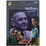 Kanchanjangha, Classic Movies on Dvd, Satyajit Ray Movies