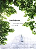 サムネイル:藤本壮介が、自身の作品集『Sou Fujimoto Architecture Works 1995-2015』について語っている動画