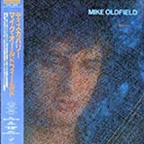 Mike Oldfield ?- Discovery Japan Pressing with OBI VIL-6127