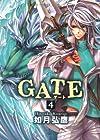GATE 4 (ゼロコミックス)