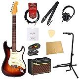 フェンダーから始める!大人の入門セット Fender Japan Exclusive Classic 60s Strat Texas Special 3TS エレキギター VOXアンプ付 10点セット
