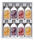 【鈴廣かまぼこ】箱根ビール8本セット