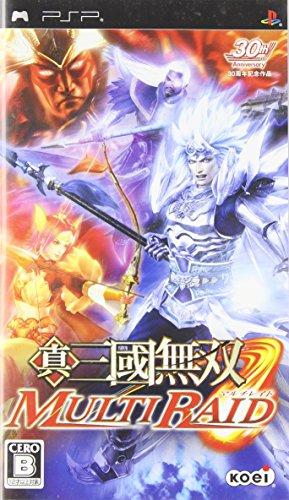 Shin Sangoku Musou: Multi Raid [Japan Import] - 1