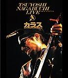 カラス [Blu-ray]