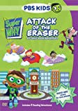 Super Why: Attack of the Eraser [DVD] [Import]