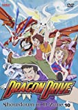 Dragon Drive, Vol. 10: Showdown in D-Zone
